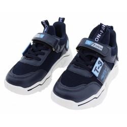 Fashion Παιδικά Αθλητικά Παπούτσια Running Αγόρι Με Σκρατς
