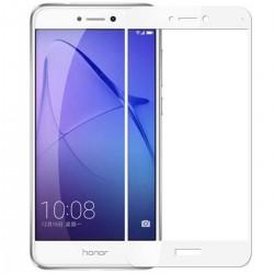 Fullscreen Tempered Glass Άσπρο (Huawei P8 Lite 2017/ Huawei P9 Lite 2017/ Honor 8 Lite)